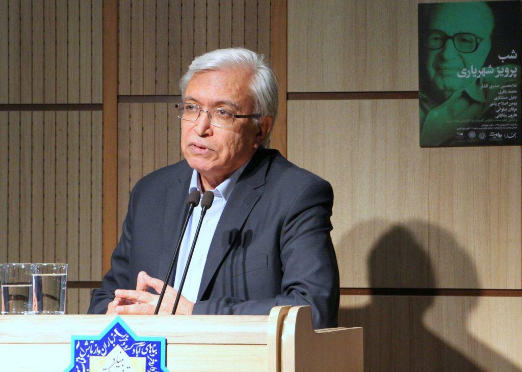 دکتر بهمن اصلاح پذیر