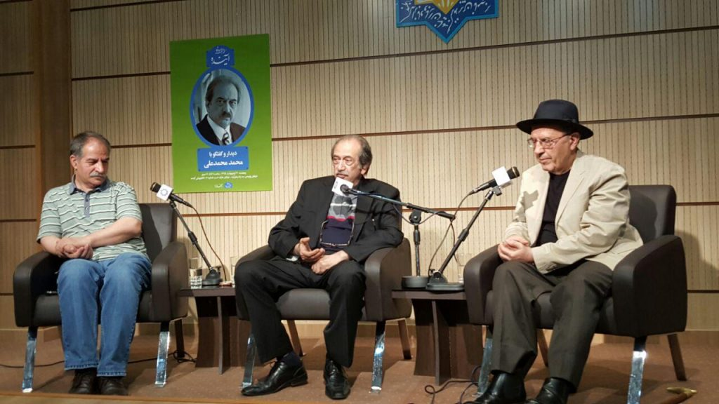 دکتر جواد مجابی، محمد محمدعلی و اسدالله امرایی