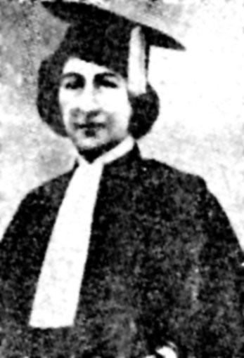 دکتر فاطمه سیاح در کسوت استادی دانشگاه تهران