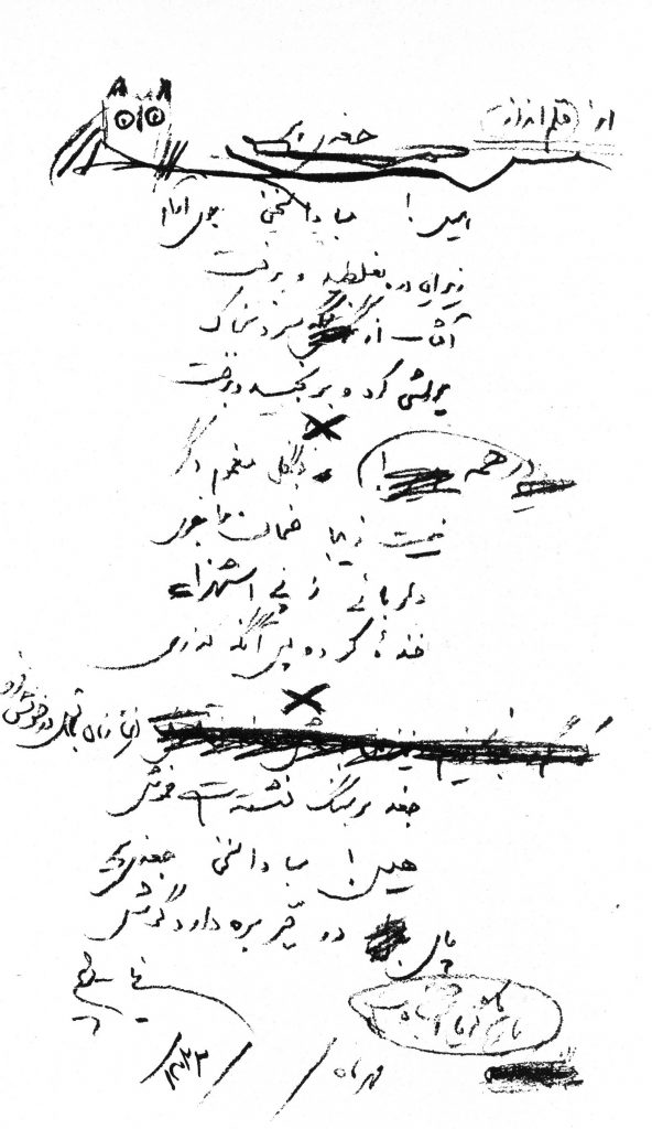 دستخط نیما