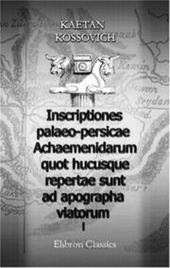 کتاب فارسی باستان کسویچ