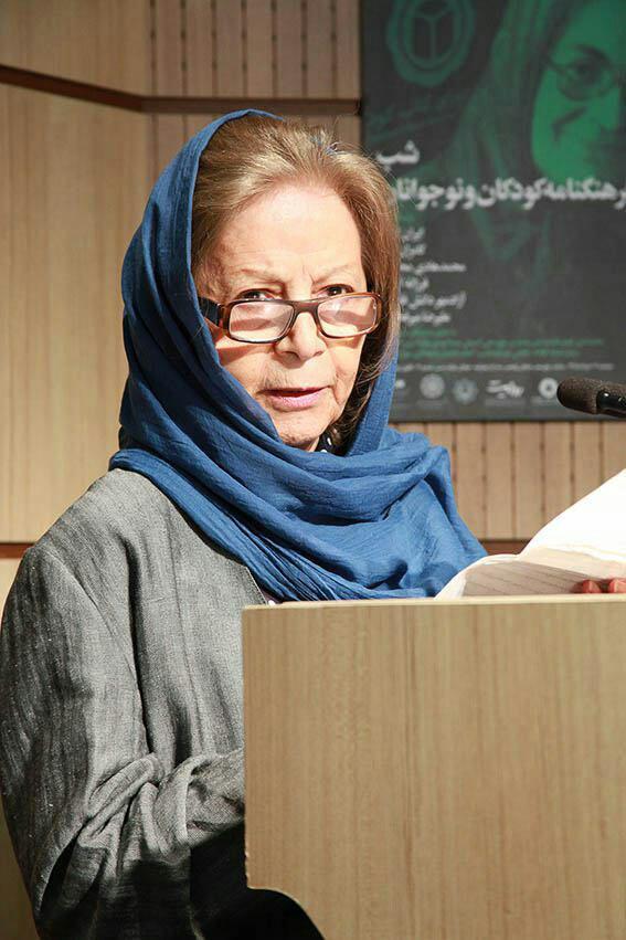 ایران گرگین
