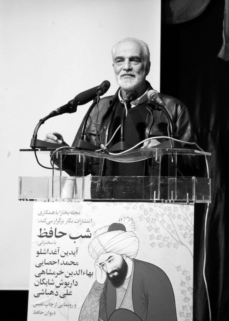 آیدین آغداشلو از ویژگی های کار محمد احصایی و سیر تاریخی مصورسازی حافظ گفت( هگس از مجتبی سالک)