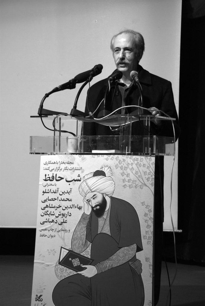 بهاءالدین خرمشاهی از جهان بینی حافظ گفت( عکس از محمدعلی نظری)