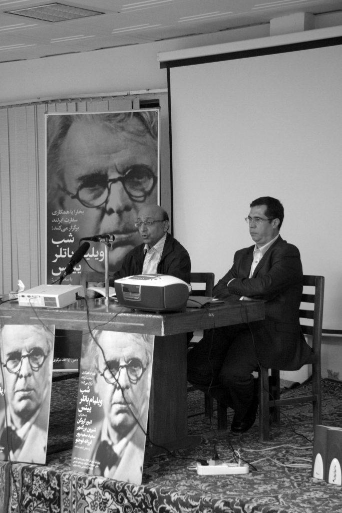 دکتر سعید سعیدپور درباره دنیای شاعارنه ییتس سخن گفت( عگس از مجتبی سالک)