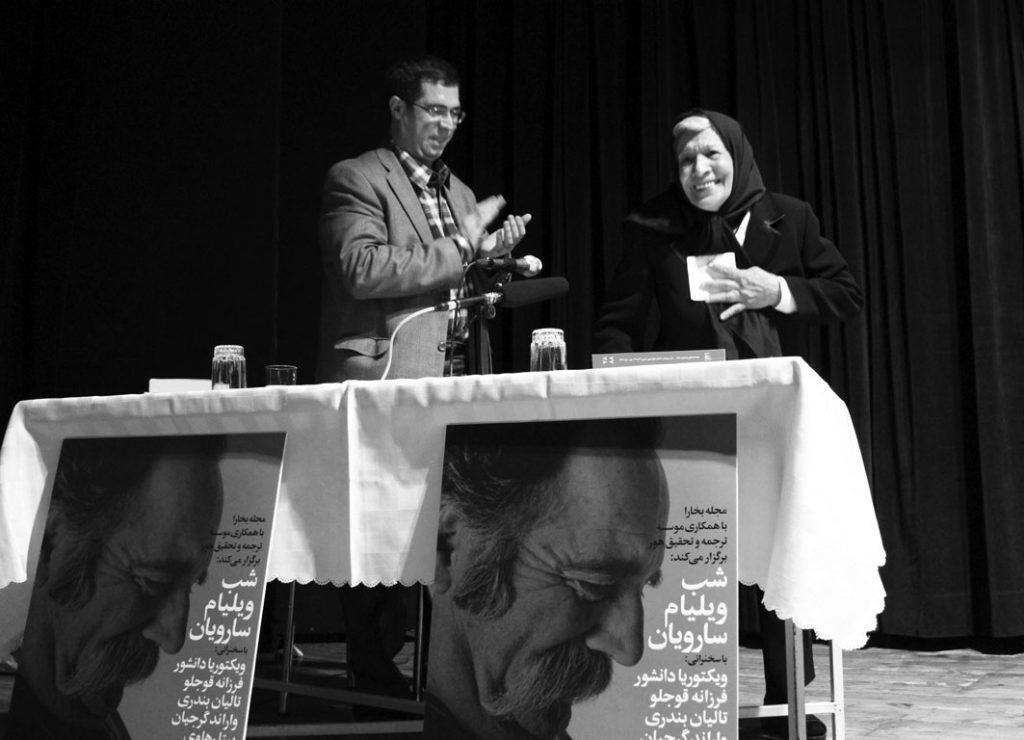 ویکتوریا دانشور از سوی خواهرش سیمین دانشور در شب سارویان شرکت کرده بود( عکس از مجتبی سالک)