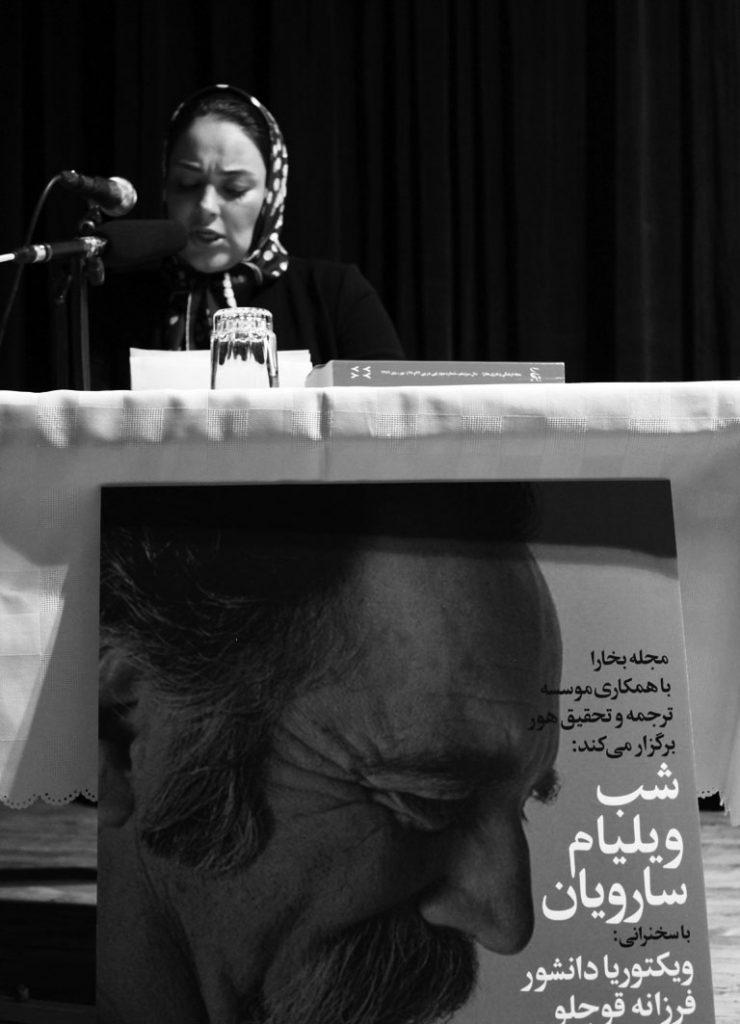 بیتا رهاوی مقدمه دکتر سیمین دانشور را در توضیح ترحمه کمدی انسانی برای حاضران خواند