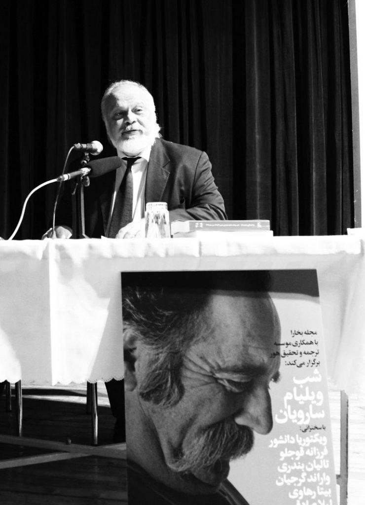 وارند گرجیان از شاعران و نویسندگان ارمنی خاطرات خود را از سارویان بیان کرد