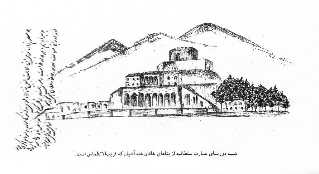 از متن کتاب « سفرنامه مهندس عبدالله»