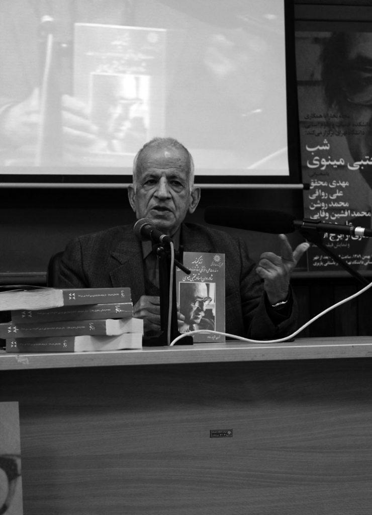 دکتر مهدی محقق ( عکس از مجتبی سالک)
