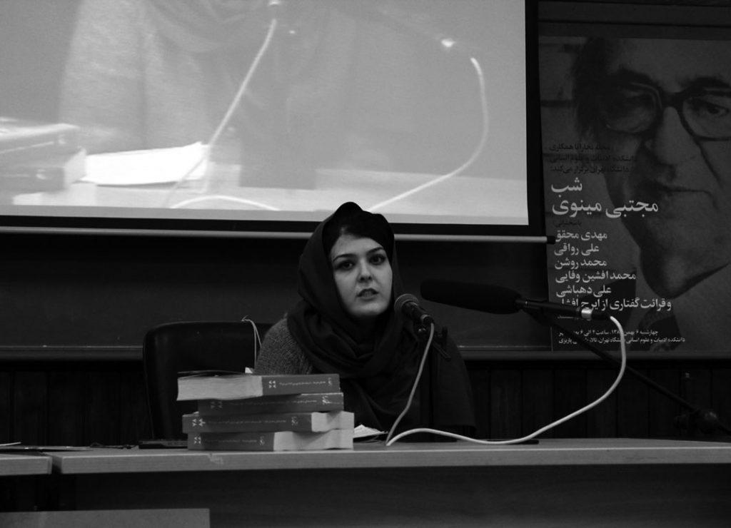 المیرا خانلرخانی ( عکس از مجتبی سالک)