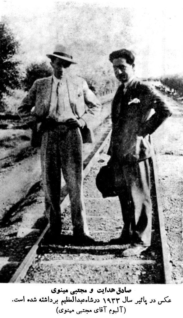 صادق هدایت و مجتبی مینوی ، عکس در پاییز سال 1933 در شاه عبدالعظیم برداشته شده است