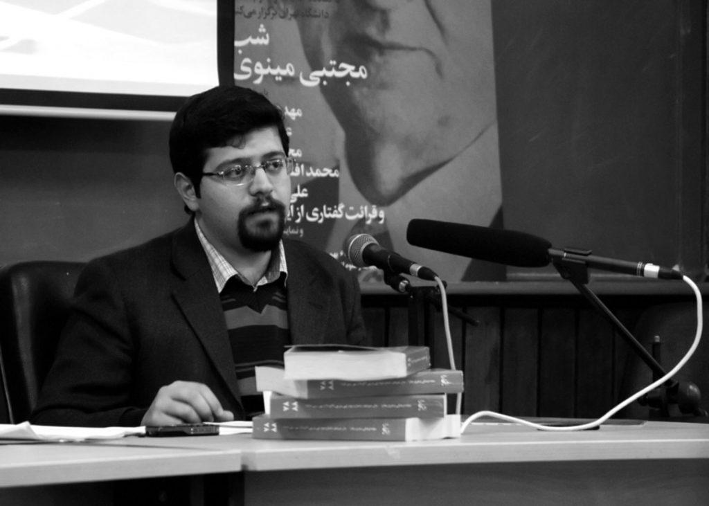 محمدافشین وفایی( عکس از محمد علی نظری)