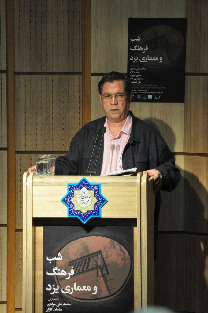 علی دهباشی از دکتر محمود افشار یزدی و کار ماندگار او در وقف اموالش برای فرهنگ و زبان فارسی گفت.