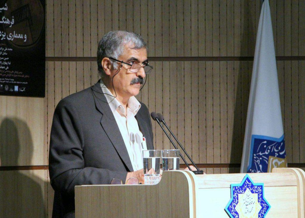 حسین مسرت از شصت سال پژوهشهای یزد شناسی ایرج افشار گفت.