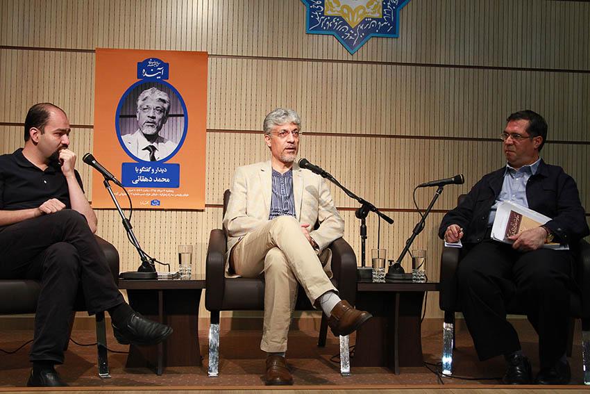 علی دهباشی، دکتر محمد دهقانی و الوند بهاری