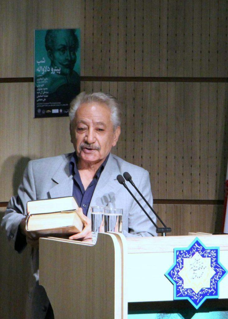 محمود بهفروزی از اهمیت سفرنامه دلاواله سخن گفت