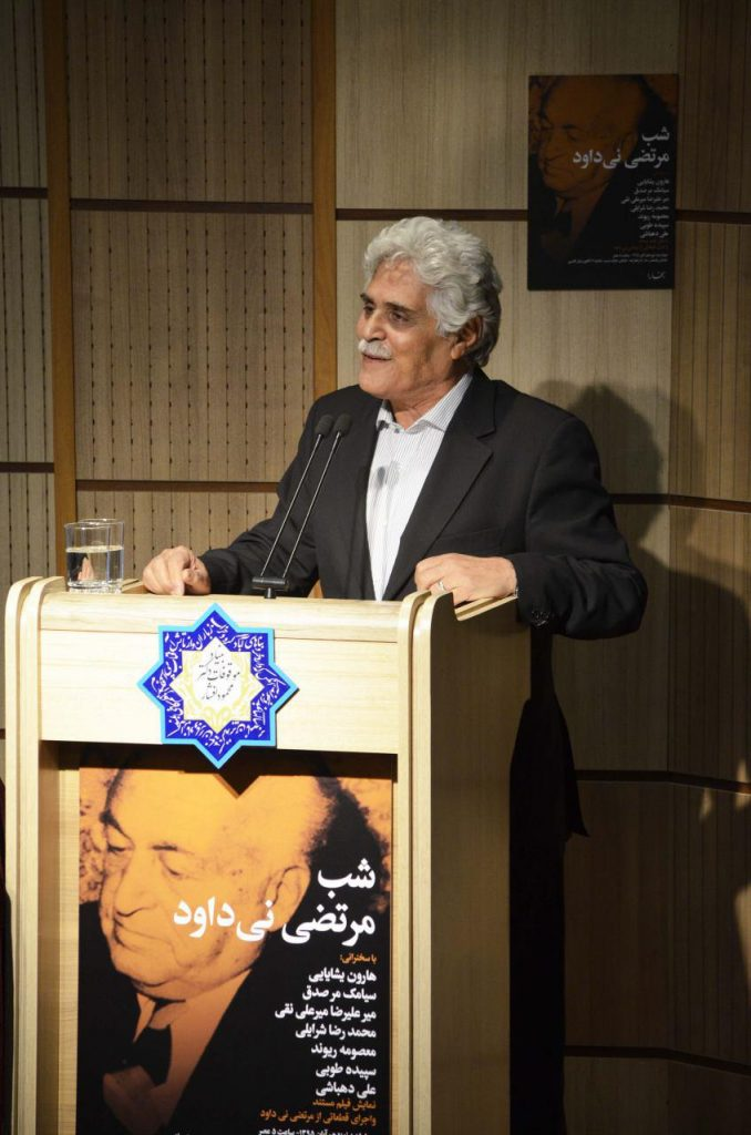 هارون یشایائی از وحدت فرهنگی و دینی و نژادی مردم ایران سخن گفت