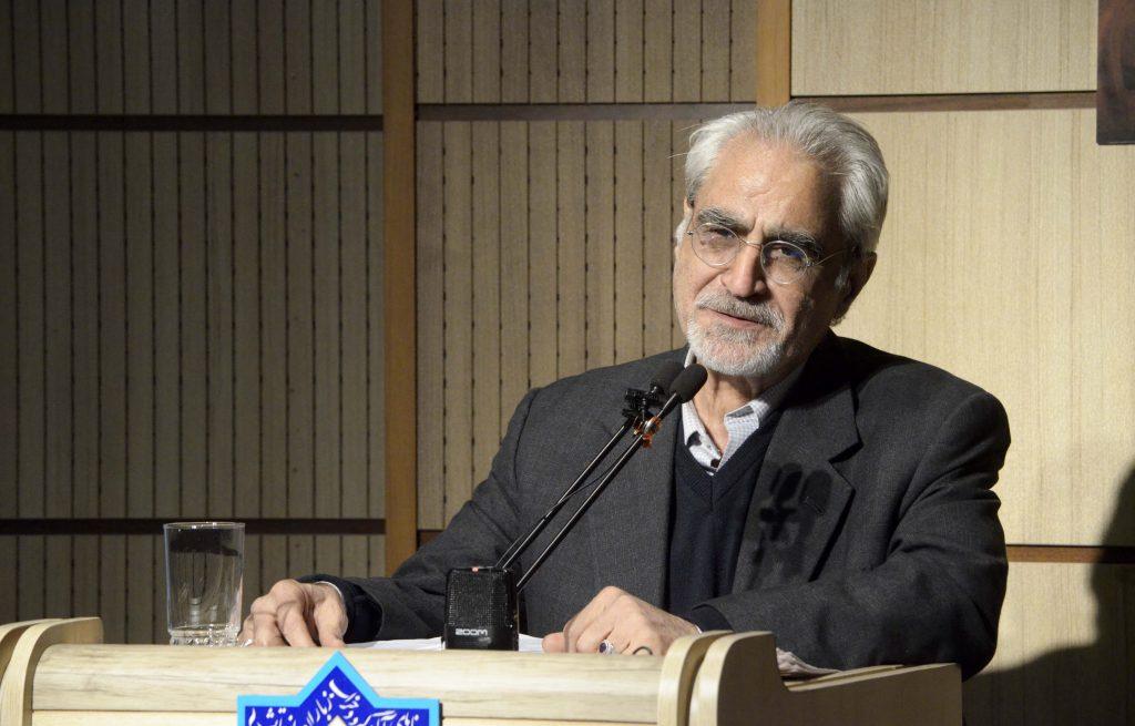 دکتر نصرالله پورجوادی از احیای زبان فارسی سخن گفت