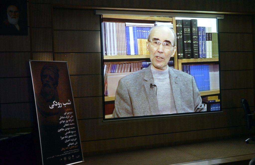 دکتر علی اشرف صادقی