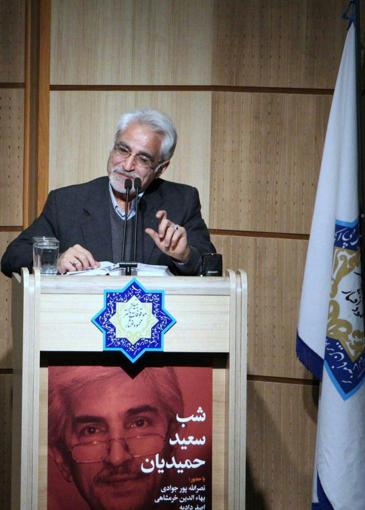 دکتر نصرالله پورجوادی از خاطرات دوران خدمت سربازی جکایت کرد