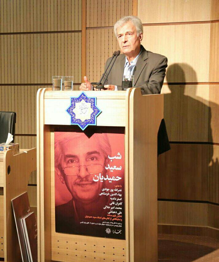 دکتر اصغر دادبه به تحلیل کتاب شرح شوق پرداخت