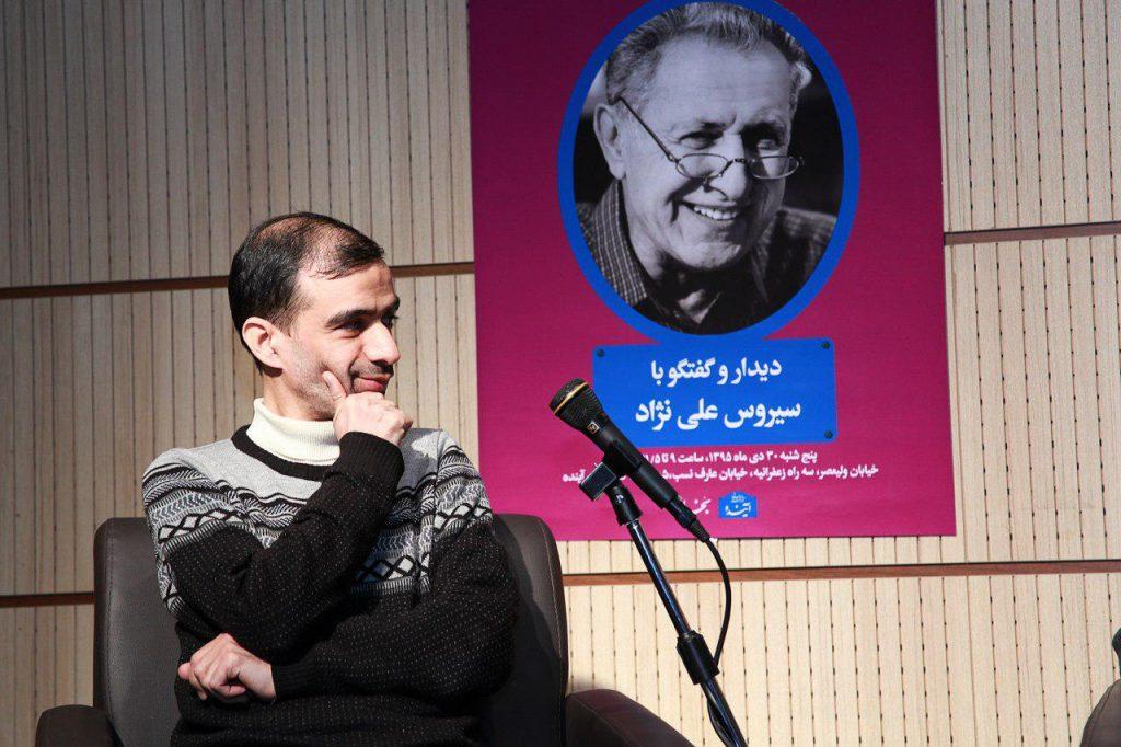 جواد ماهزاده