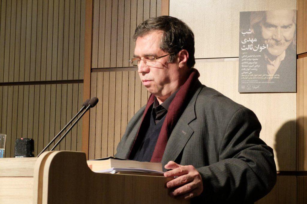 رباعی های سروده و اهدایی بهاءلدین خرمشاهی را خواند
