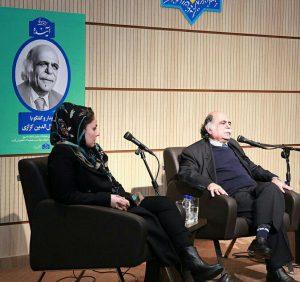دکتر کزازی و ستی آناهیت کزازی