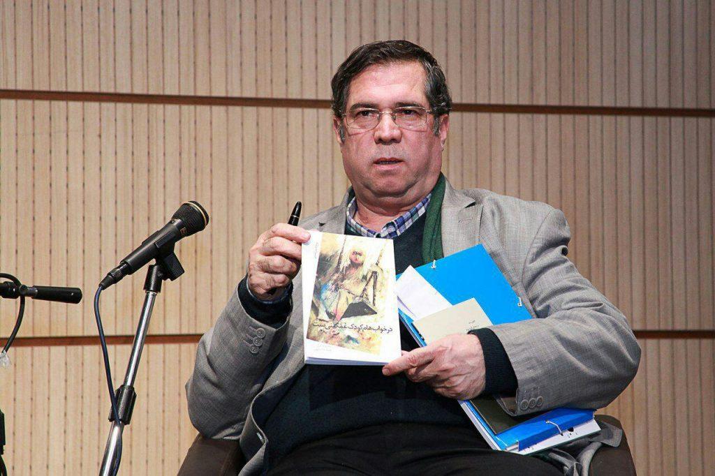 علی دهباشی از از جایگاه و اهمیت اشهر هرات در حوزۀ فرهنگ و ادب فارسی سخن گفت