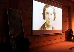 نمایش فیلم «راز آگاتا کریستی به روایت دیوید سوشه»