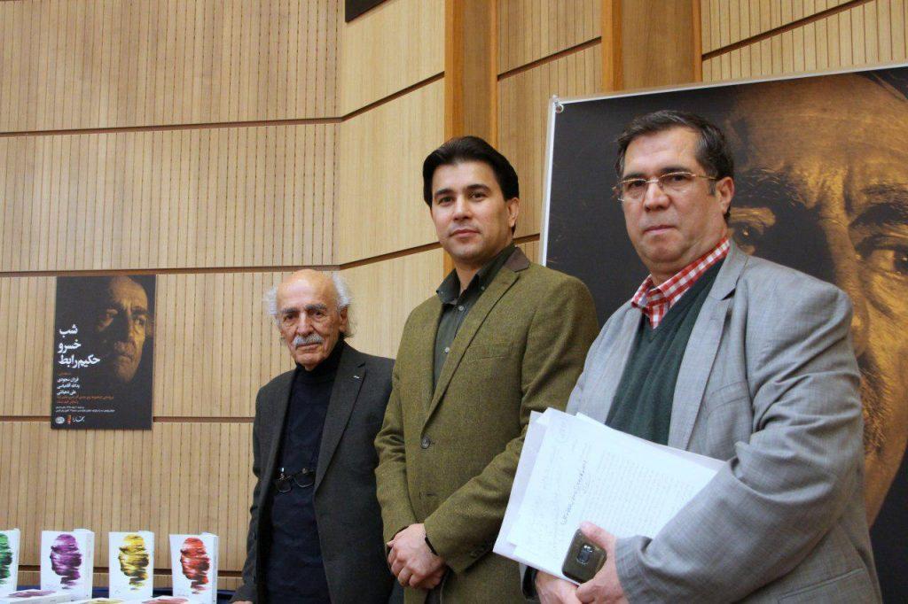 علی دهباشی در کنار مدیر انتشارات روزبهان و خسرو حکیم رابط