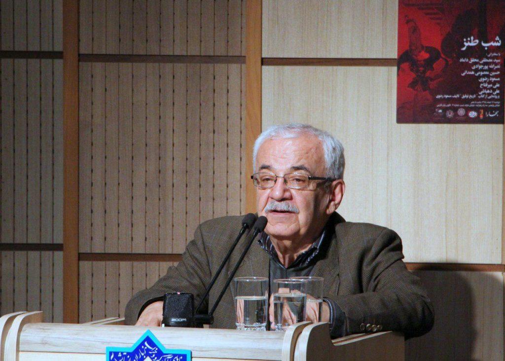 دکتر حسین معصومی همدانی از علاقه خانواده اش به مجله توفیق سخن گفت