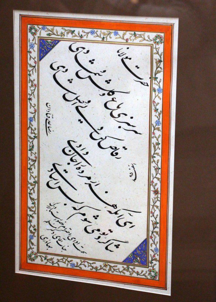 خوشنویسی رضا علی قنادان عضو هیات علمی گروه پاتولژی دانشکده پژشکی دانشگاه تهران به استاد