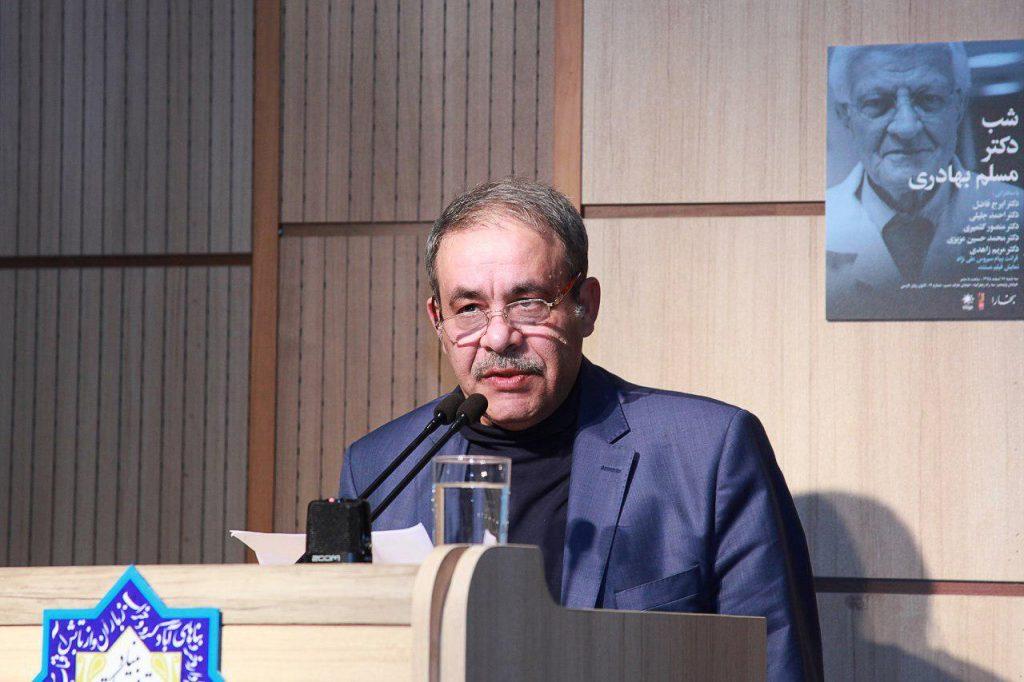 دکتر محمد حسین عزیزی از «دکتر بهادری، استادی نادره کار درعرصۀ پزشکی نوین ایران سخن گفت