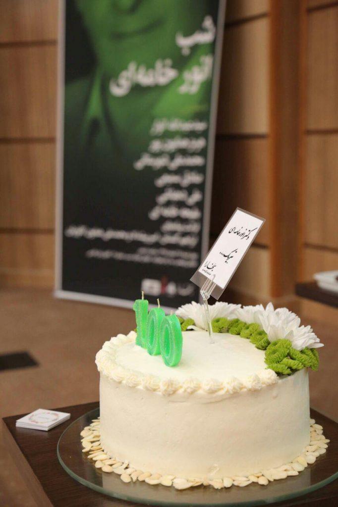 کیک جشن صد سالگی دکتر انور خامه ای