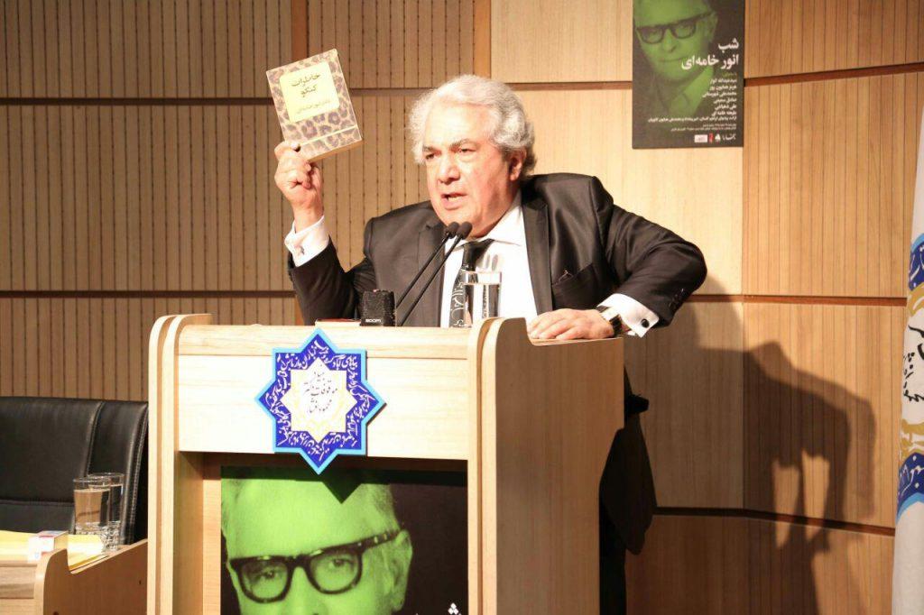 صادق سمیعی، مدیر انتشارات کتابسرا