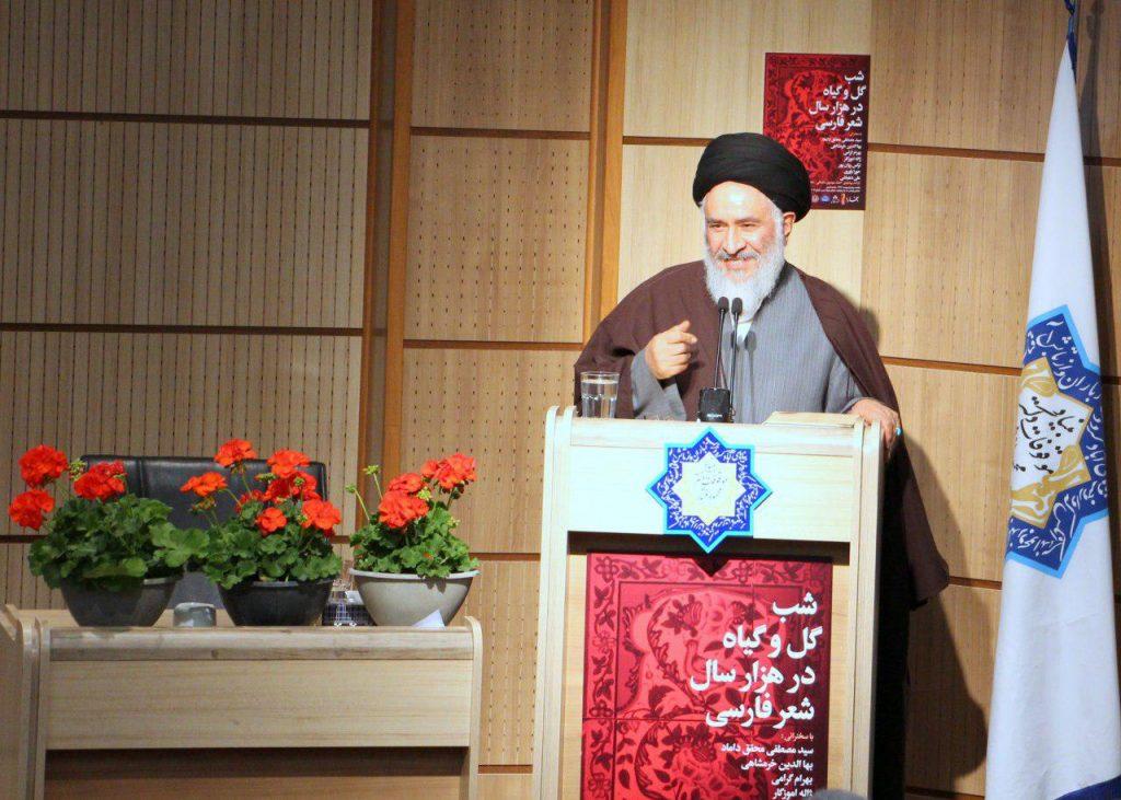 دکتر محقق داماد از دوستی و مهربانی ایرانی ها سخن گفت