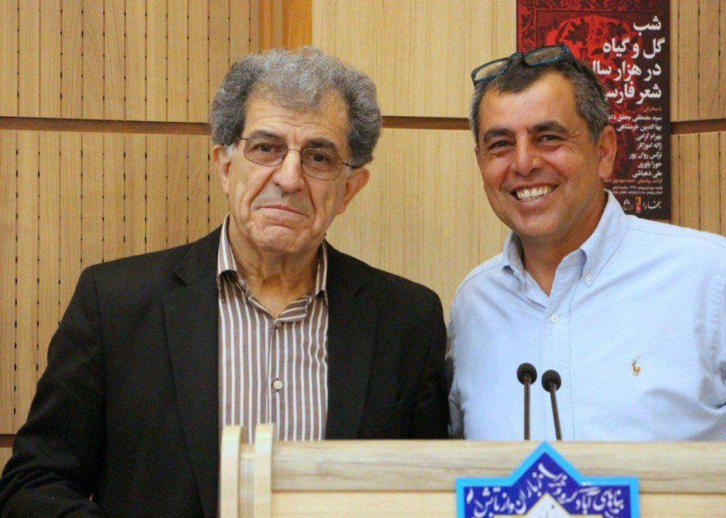 دکتر بهرام گرامی به همراه آقای گلزار که کانون زبان فارسی را گلباران کرد