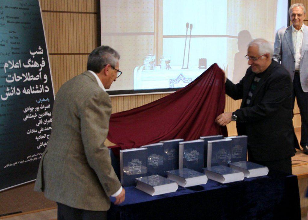حسین سودآو، دکتر خلیجی و مهندس تورج اتحادیه هنگام روزنمایی از فرهنگ...
