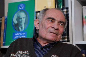 دکتر محمدرضا باطنی