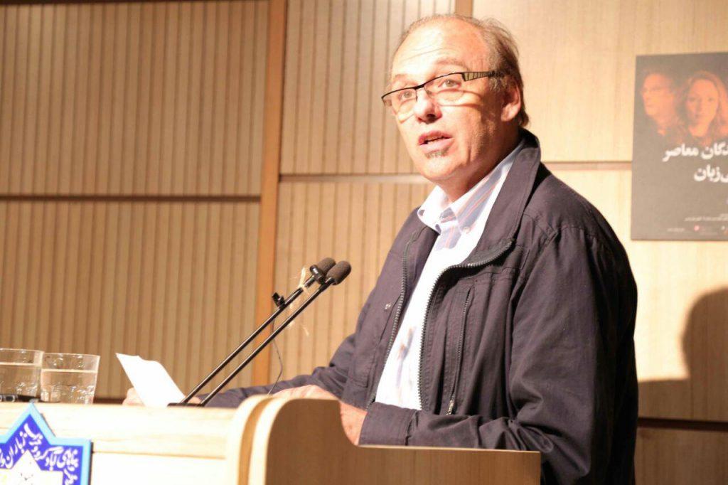فولکر رِدِر، مسئول پروژه های فرهنگی سفارت آلمان