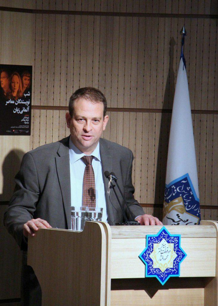 توماس کلیبر مدیر انجمن فرهنگی اتریش