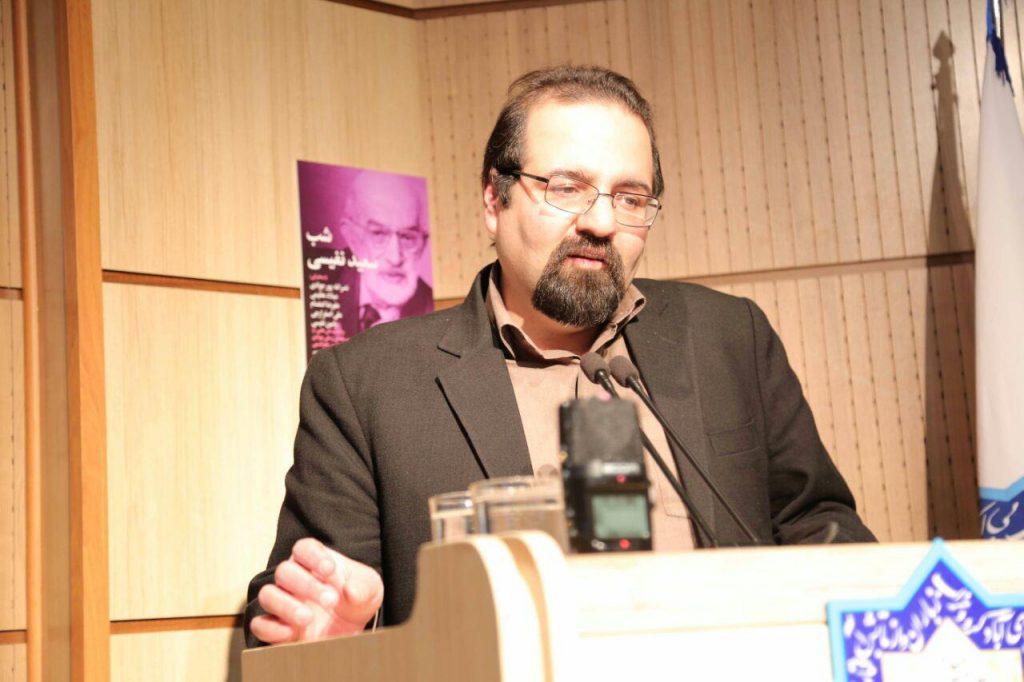 دکتر میلاد عظیمی از سعید نفیسی و ایران جاودانی اش سخن گفت