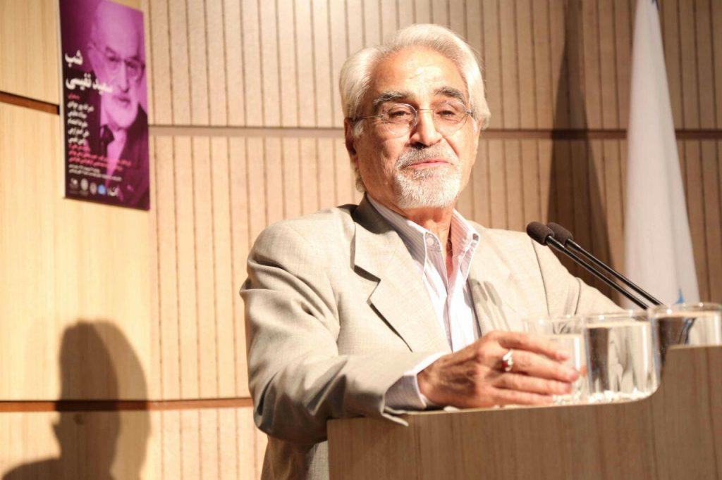 دکتر نصرالله پورجوادی از خاندان های تأثیرگذار در ایران سخن گفت