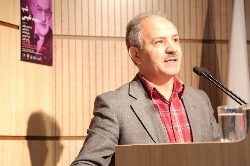 علی اصغر سراجی به تحلیل آثار استاد سعید نفیسی سخن گفت