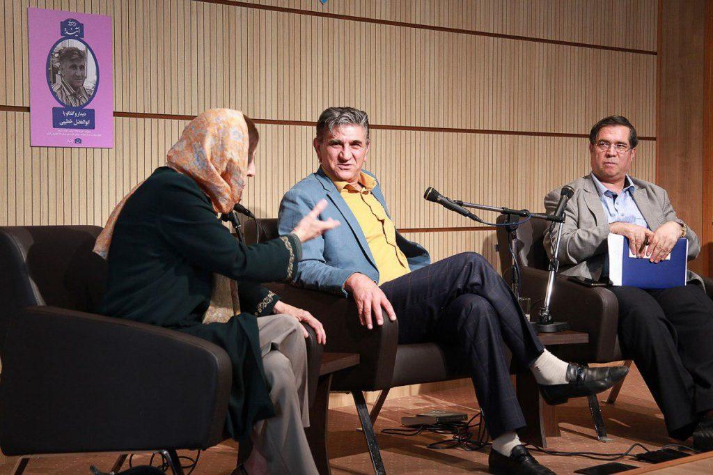 دکتر ژاله آموگاز و دکتر ابوالفضل خطیبی درباره اهمیت شاهنامه فردوسی بسخن گفتند
