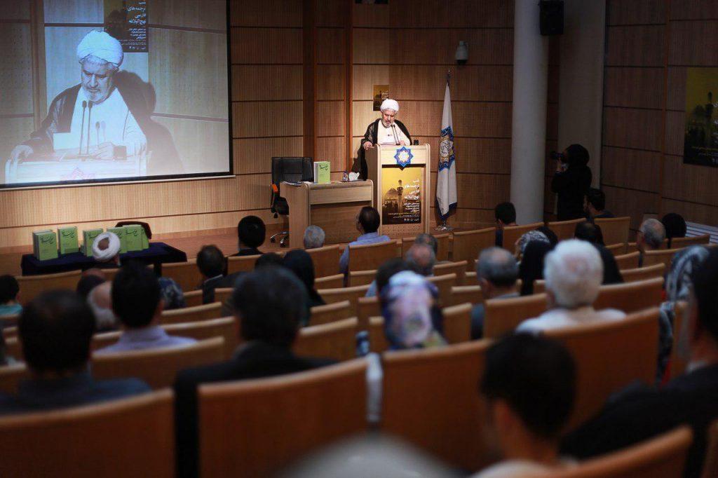 نمایی از شب ترجمه های فارسی نهج البلاغه