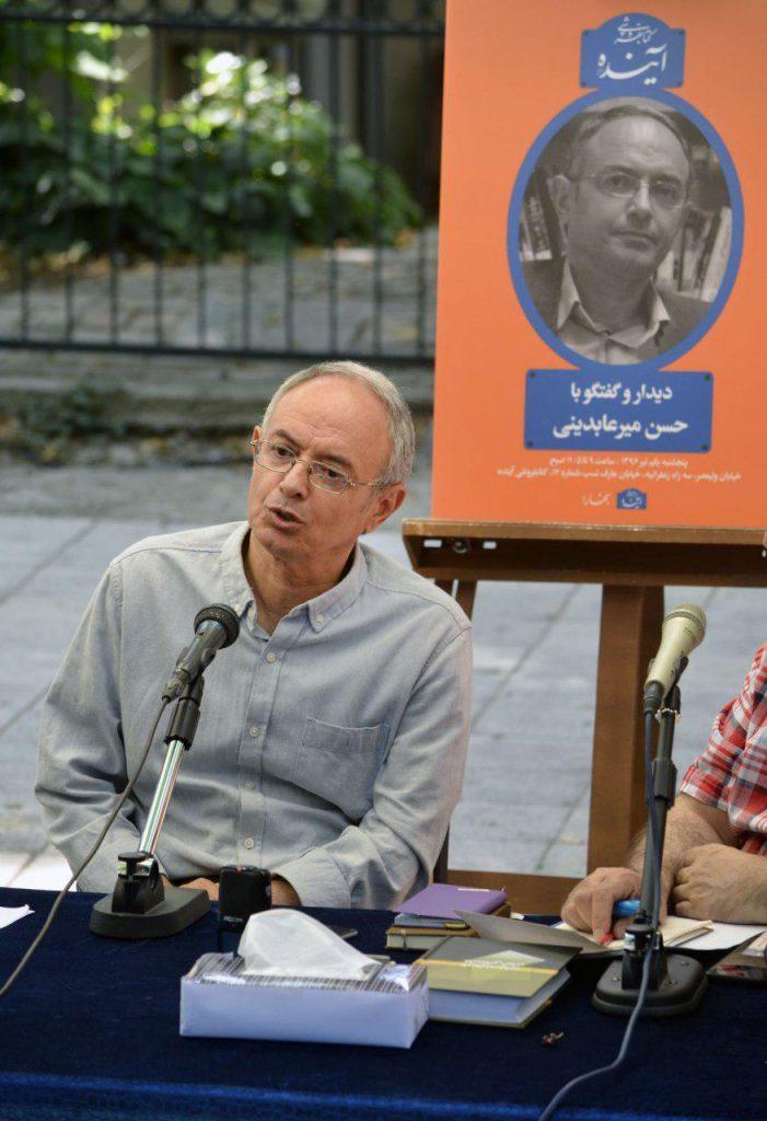 میرعابدینی از جایگاه نقد ادبی در ایران می گوید