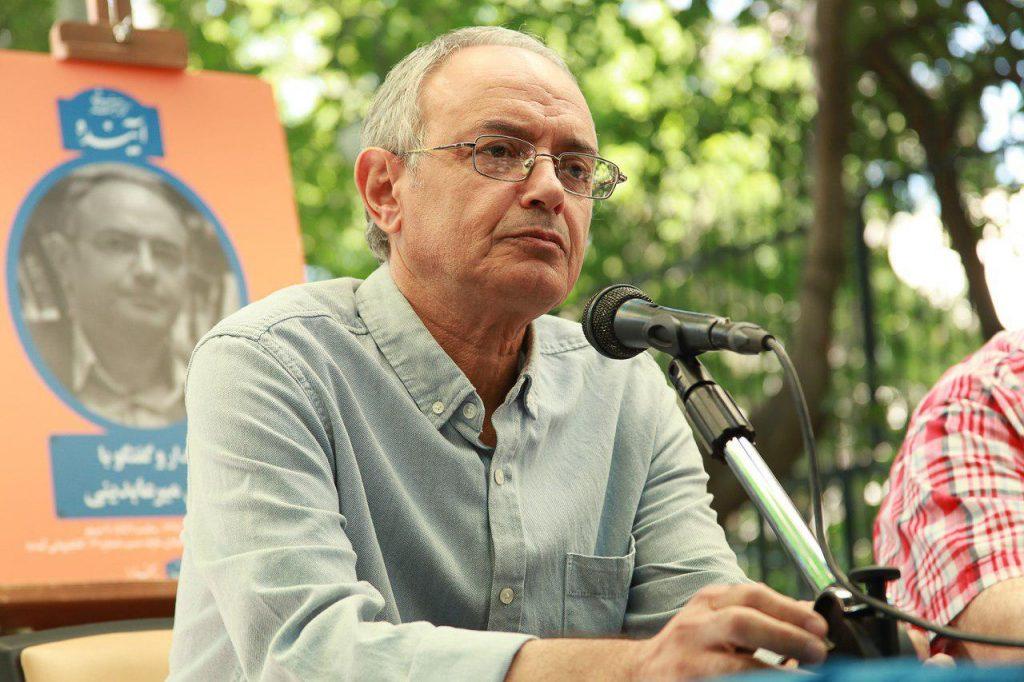 حسن میرعابدینی از تداوم نگارش داستان نویسی ایران از دهه 70 به بعد خبر داد